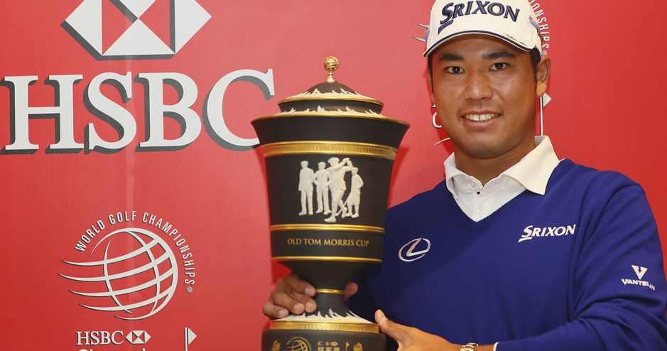 Image result for WGC-HSBC Champions 2017 Live pic logo